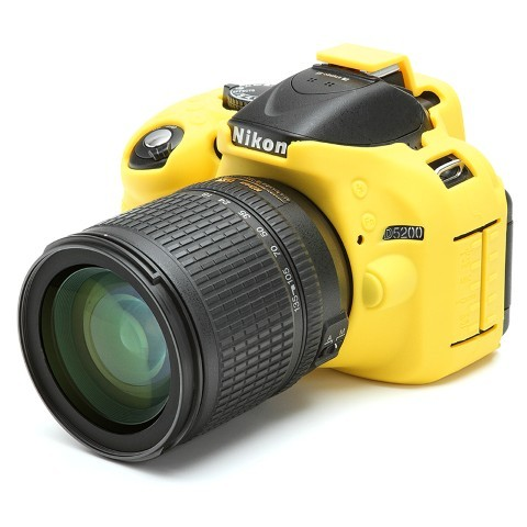 Camera Armor easyCover Silicone Yellow Nikon D5200