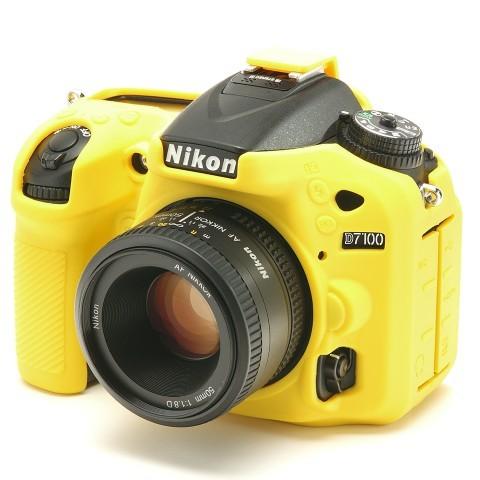 Camera Armor easyCover Silicone Yellow Nikon D7100 D7200