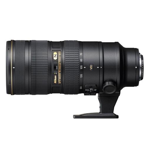 Obiettivo Nikon Nikkor AF-S 70-200mm f/2.8G ED VR II