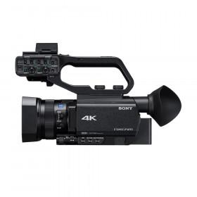 Videocamera Sony HXR-NX80