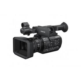 Videocamera Sony PXW-Z190 4K