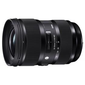 Sigma 24-35mm f/2 DG HSM | A (Nikon)
