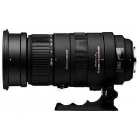 Sigma APO 50-500mm F/4.5-6.3 DG OS HSM (Nikon)