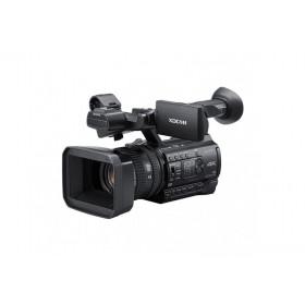 Videocamera Sony PXW-Z150