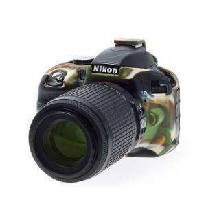 Camera Armor easyCover Silicone mimetico Nikon D3300 D3400