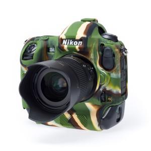 Camera Armor easyCover Silicone mimetico Nikon D4S