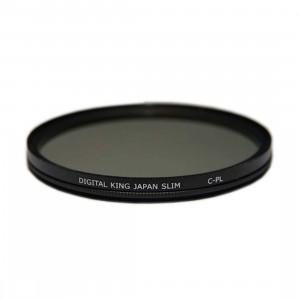 FILTRO Digital King Polarizzatore Circolare Slim 67mm