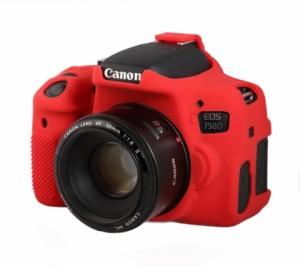 Camera Armor easyCover Silicone Red Canon 750D