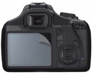 Proteggi schermo easyCover Screen Protector per Canon 70D