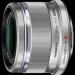 Olympus M.ZUIKO DIGITAL 25mm F1.8 (Silver)