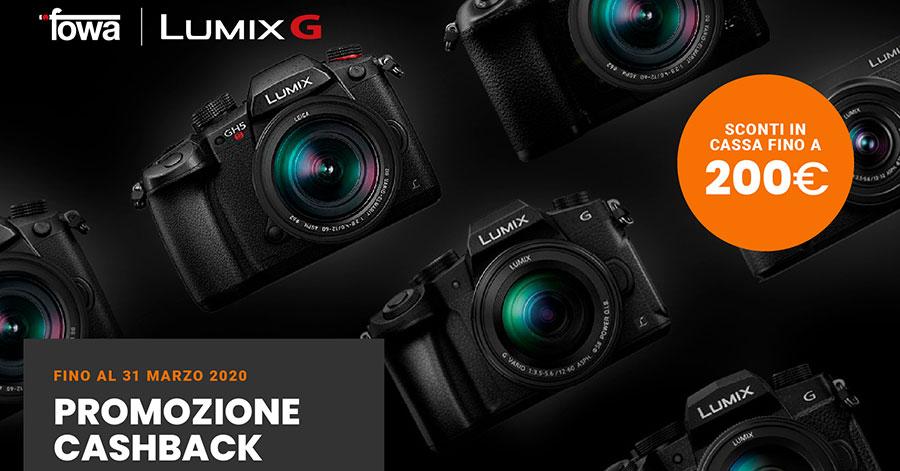 promozione mirrorless Panasonic Lumix G obiettivi fotocamere body kit solodigitali roma