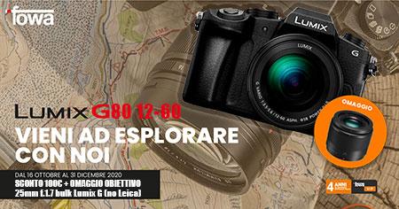 promozione Panasonic Lumix G80 obiettivo omaggio fotocamere mirrorless solodigitali roma