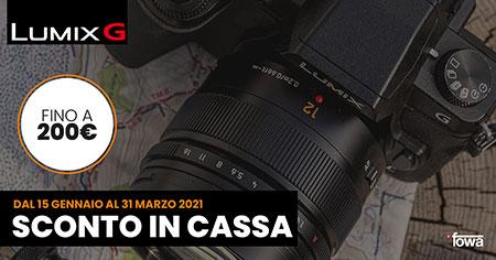 promozione panasonic serie G body kit sconto fotocamere lumix obiettivi mirrorless solodigitali roma