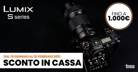promozione panasonic serie S body kit sconto fotocamere lumix obiettivi mirrorless solodigitali roma