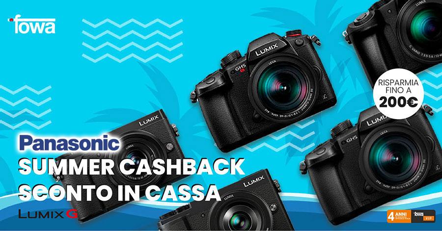 promozione Panasonic Lumix G obiettivi fotocamere solodigitali roma