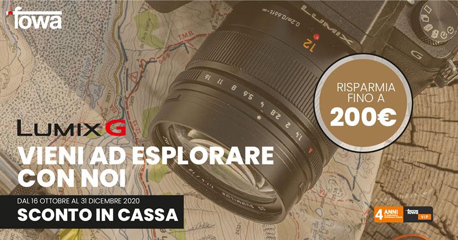 promozione Panasonic sconto Lumix G obiettivi fotocamere solodigitali roma